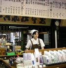 Luxury travel and tours in Japan - Artisans of Leisure - Tea Shop in Kyoto