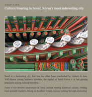 customized luxury tours of Korea