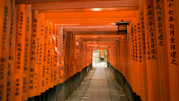 Japanese shrine, Kyoto, Japan, Artisans of Leisure luxury Japan tours