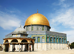 luxury Israel tours