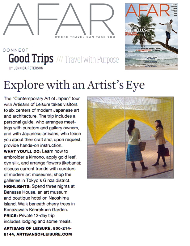 Afar Magazine Explore with an Artists Eye