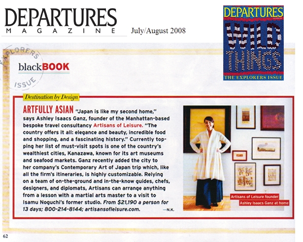 Departures Magazine Destinations by Design