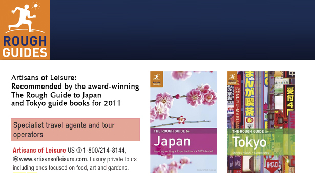Rough Guides Japan 2011