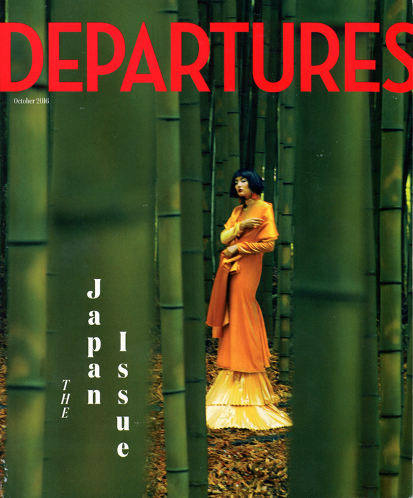 Departures Magazine Japan Best Tour Companies Luxury