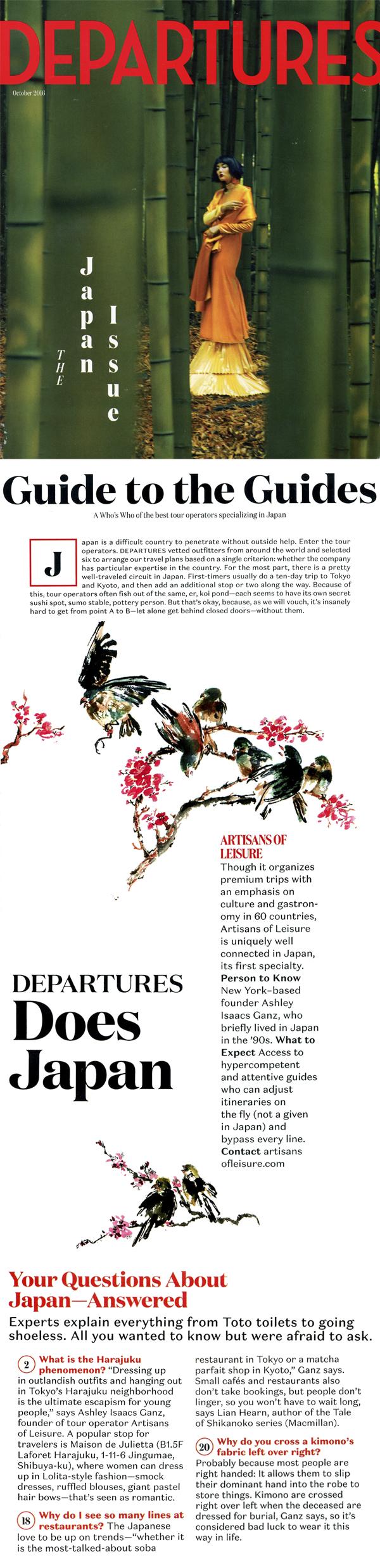 Departures Magazine Japan