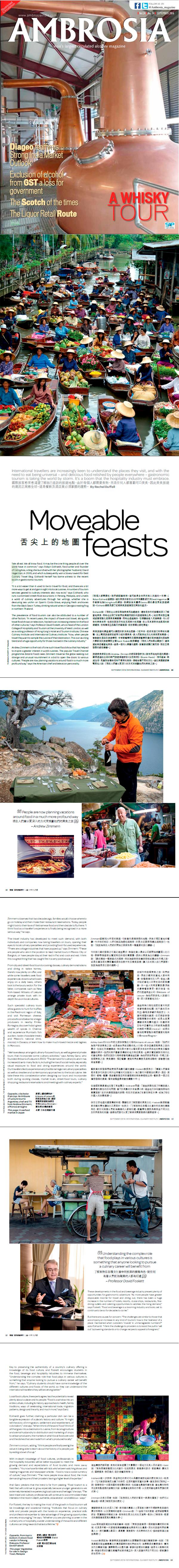 Ambrosia Hong Kong Magazine