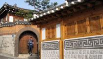 Introduction to South Korea