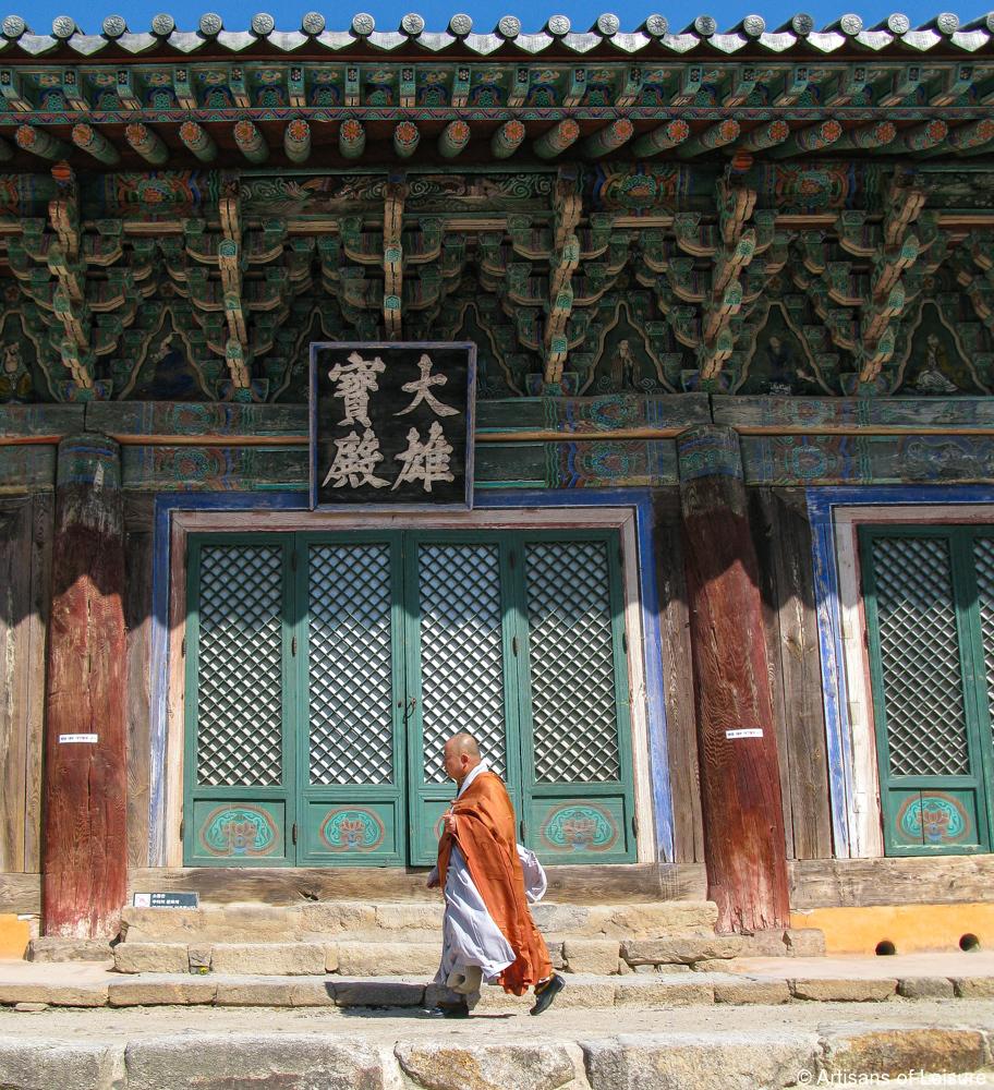 South Korea private tour