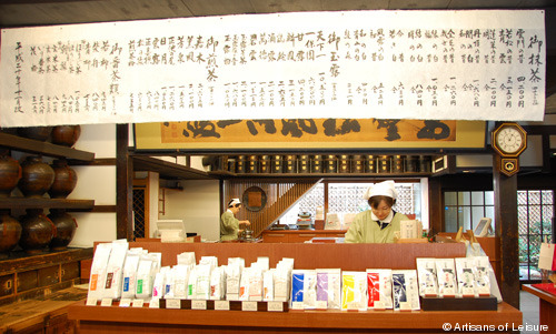 353-tea-shop-Kyoto.jpg