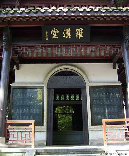 460-Hangzhou_Luo_han_tang.jpg