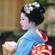 780-Japan_Kyoto_geisha.jpg