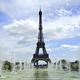 784-France_Paris.jpg