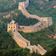 790-China_Beijing_Great Wall.jpg